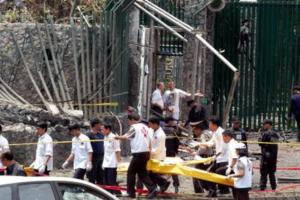 Kasus Bom Bom Kedubes Australia